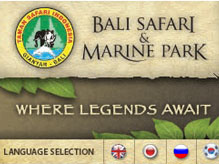 Bali Safari Marine Park Website